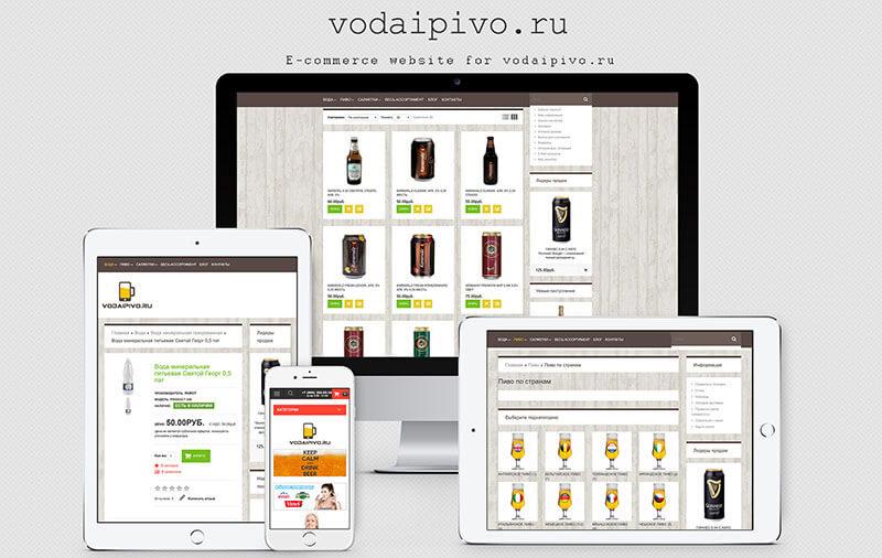 vodaipivo.ru