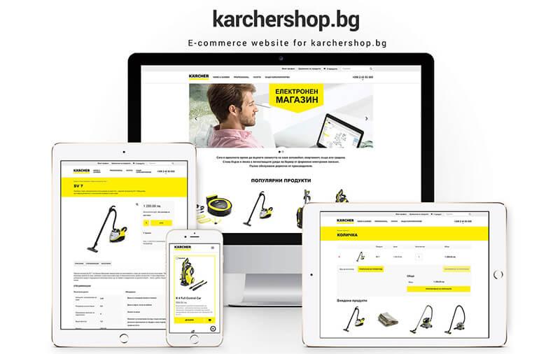 karchershop.bg