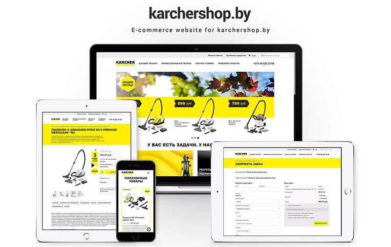 karchershop.by