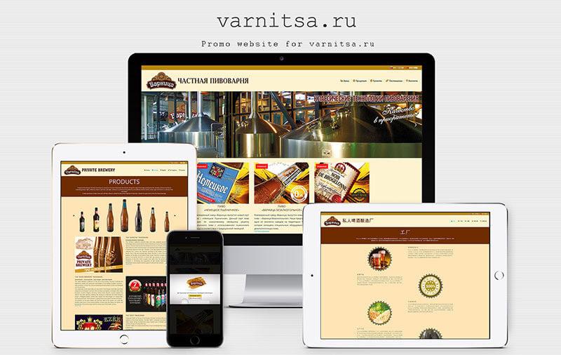 varnitsa.ru